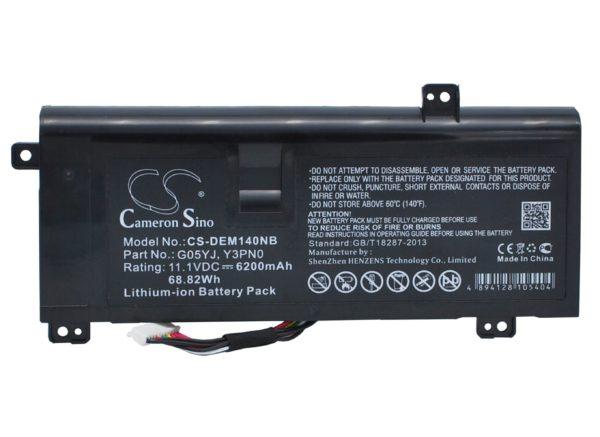 CS-DEM140NB