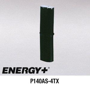 FedCo Batteries Compatible with ENERGY P140AS-4TX Replacement Battery for Symbol Telxon PTC-730 PTC-860