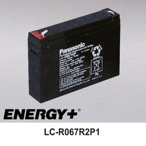 FedCo Batteries Compatible with Panasonic LC-R067R2P1 7200mAh Sealed Lead Acid Battery For Standby And Main Power Applications