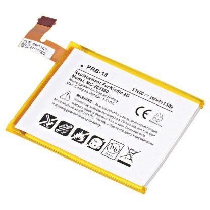 Portable Reader Ultralast PRB-18 Lithium, Lithium Polymer (Li-Po) Battery 3.7 Volts